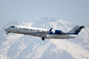 Покупка билета Авиакомпания Scat airlines