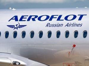 Билеты на самолет москва гонконг аэрофлот купить дешевый билет на самолет сочи оренбург