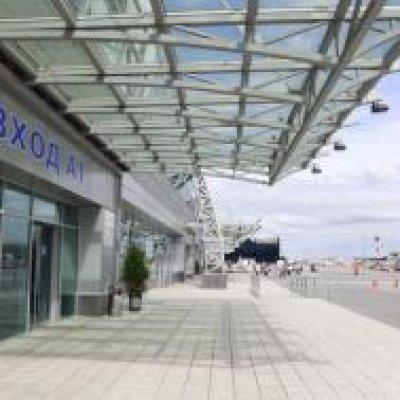 Авиабилеты купить онлайн украина