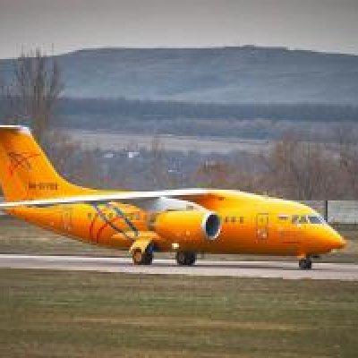 Самолет бургас салоники