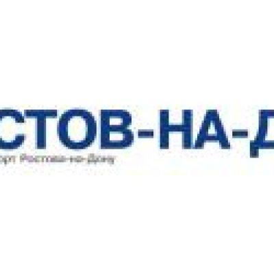 Авиакассы Ростова на Дону Уральские авиалинии