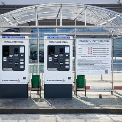 В час аэропорту парковки в внуково стоимость в час электроэнергии кв стоимость 1