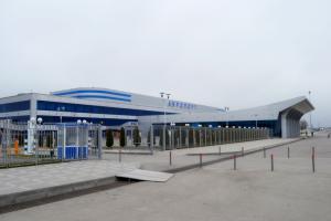 все международные рейсы из белгорода онлайн 2016год для похудения рук