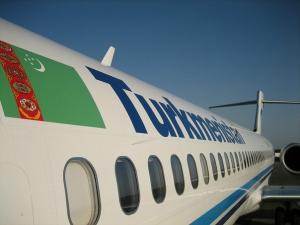 Дешевые авиабилеты Москва  Туркменистан от 8642 на