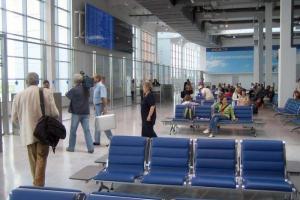 Авиабилеты Москва Анапа Купить дешевые билеты