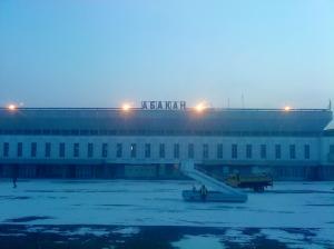 Москва Абакан авиабилеты цена от 10906 рублей расписание