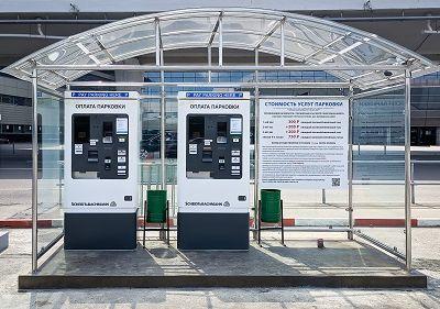 Аэропорт стоимость за внуково час парковки ульяновске часов скупка антеквариатных в