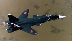 Проект легкого ударного самолета Сухого С-37. СССР ... | 171x300
