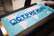 В новом терминале Стригино открылся международный сектор