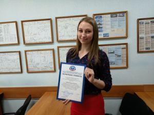 В Югорском центре ОВД состоялось награждение сотрудников в честь Дня Воздушного флота России (ФГУП