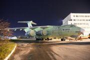 """В АО """"Авиастар-СП"""" построен и передан на летные испытания очередной самолет Ил-76МД-90А"""