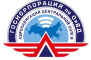 Работникам Ульяновского центра ОВД выразили благодарность