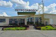 Главгосэкспертиза согласовала строительство КДП в аэропорту Петрозаводска