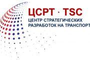 """9 сентября 2021 года в Москве состоится II международная конференция """"Мультимодальный транспорт - 2021"""""""